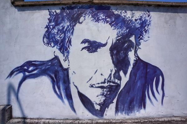Bob Dylan at Wharton